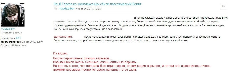 http://forumupload.ru/uploads/0014/75/e6/2/558860.jpg