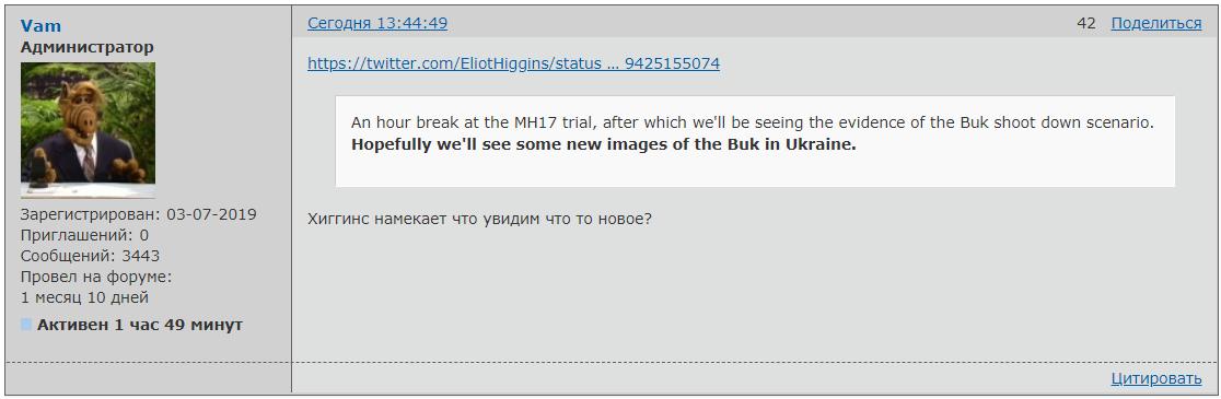 http://forumupload.ru/uploads/0014/75/e6/2/562891.png