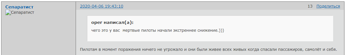 http://forumupload.ru/uploads/0014/75/e6/2/56804.png