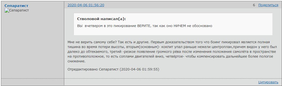 http://forumupload.ru/uploads/0014/75/e6/2/570804.png