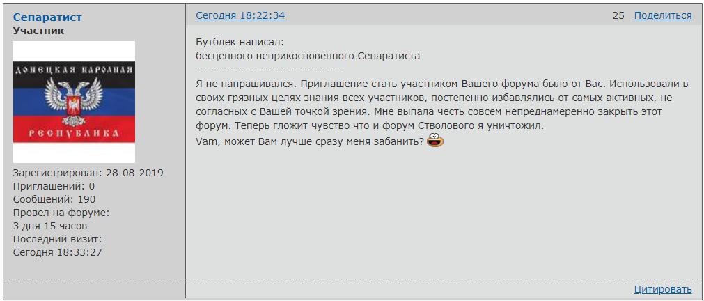 http://forumupload.ru/uploads/0014/75/e6/2/576992.png