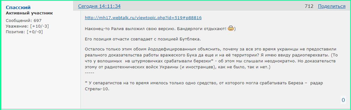 http://forumupload.ru/uploads/0014/75/e6/2/600508.png