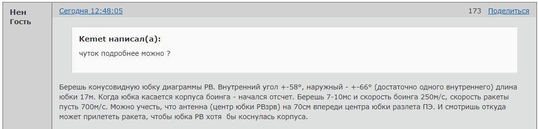 http://forumupload.ru/uploads/0014/75/e6/2/63953.png