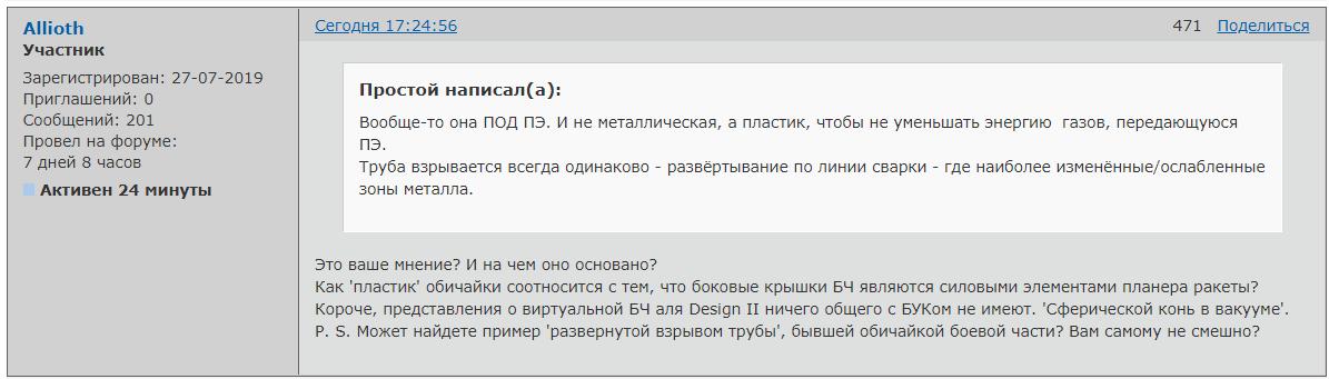 http://forumupload.ru/uploads/0014/75/e6/2/63994.png