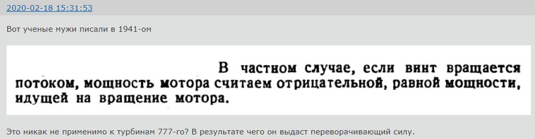 http://forumupload.ru/uploads/0014/75/e6/2/64516.png