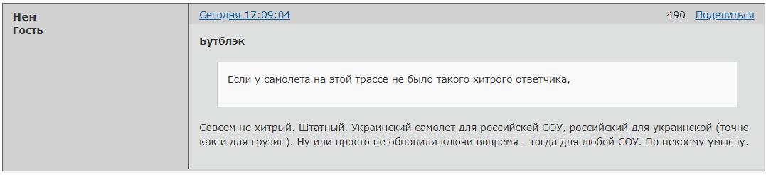 http://forumupload.ru/uploads/0014/75/e6/2/65781.png