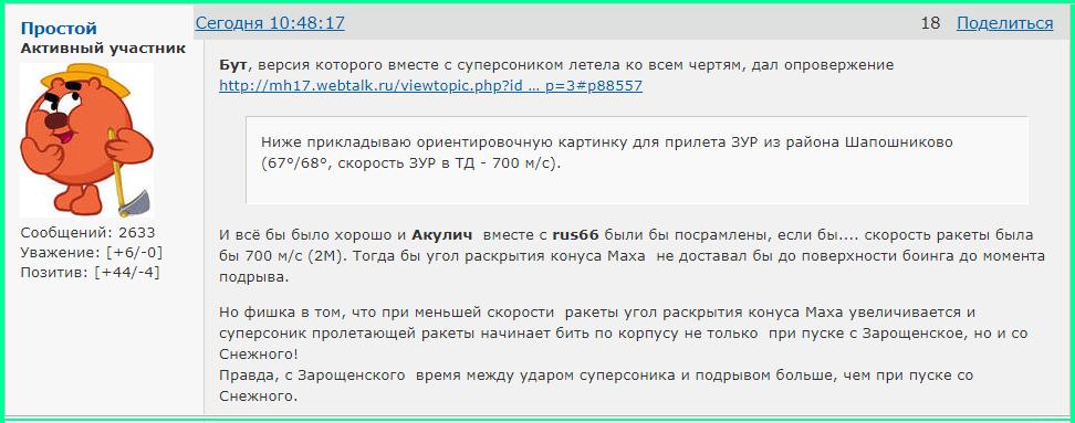 http://forumupload.ru/uploads/0014/75/e6/2/68985.png