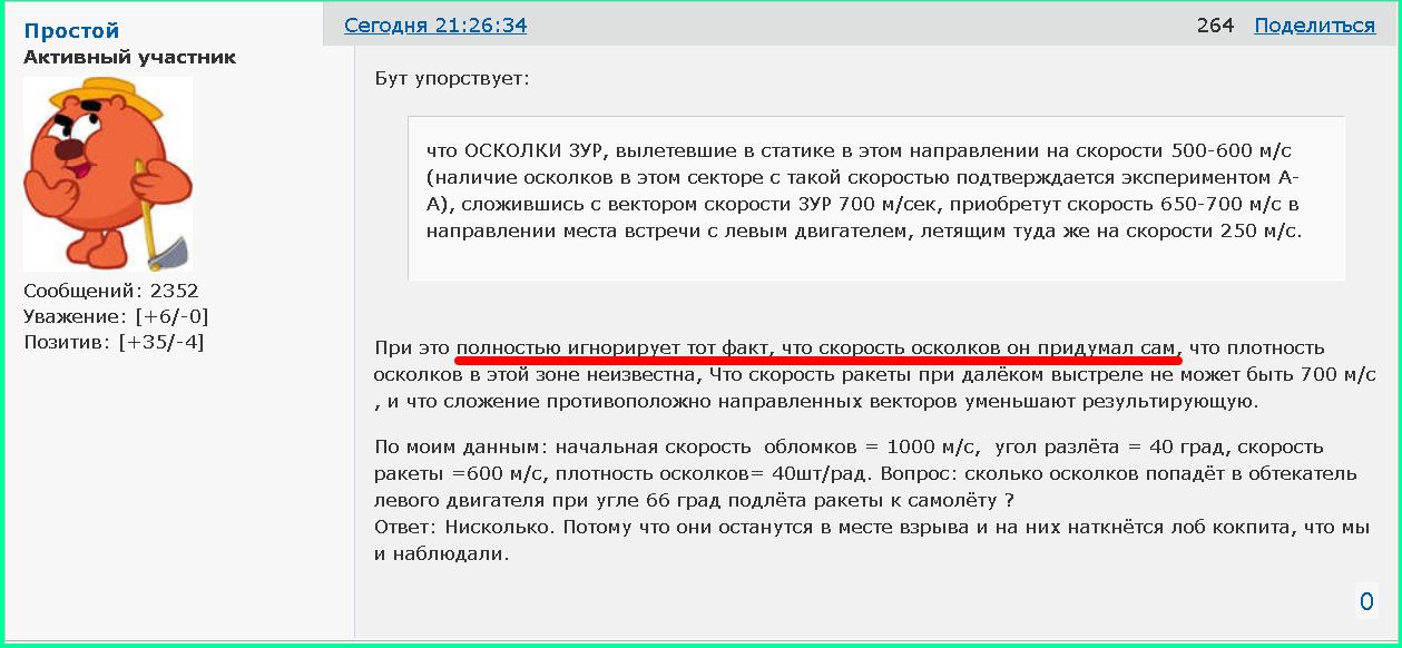 http://forumupload.ru/uploads/0014/75/e6/2/71127.png