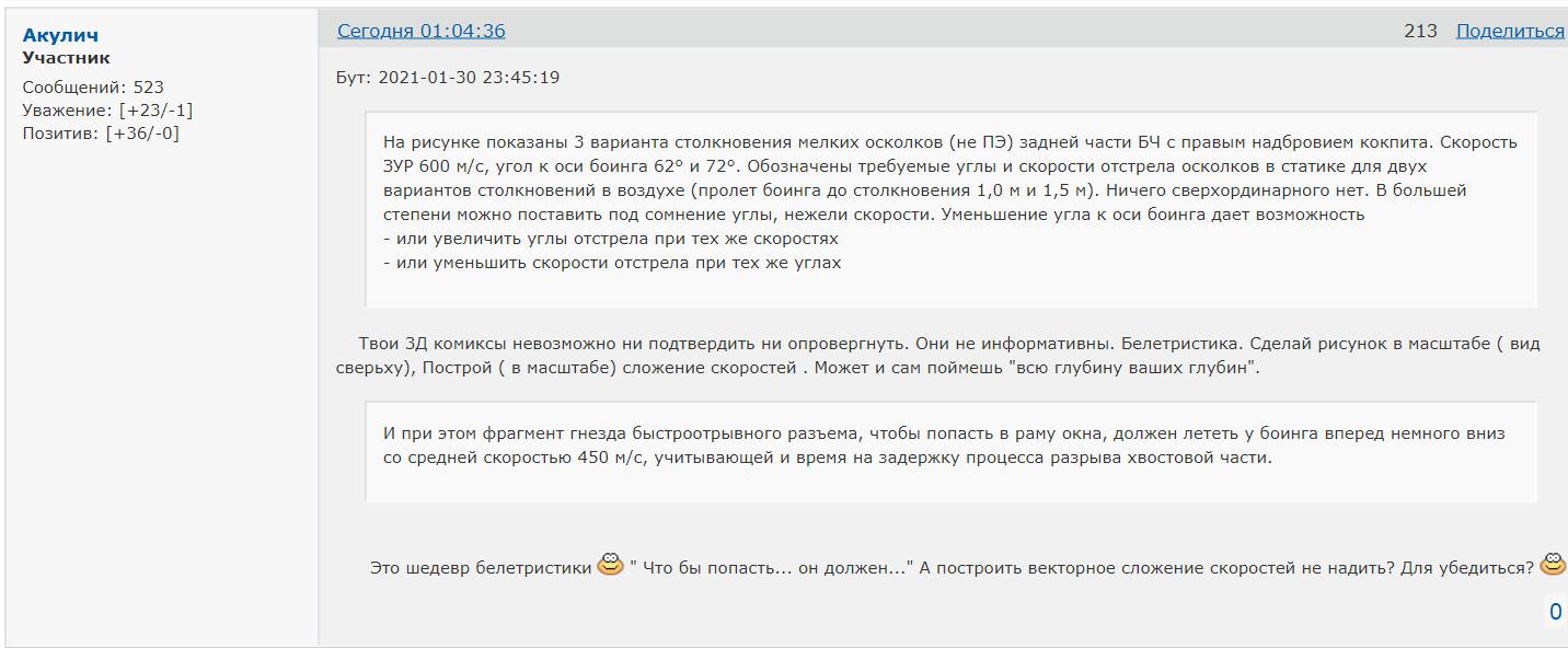 http://forumupload.ru/uploads/0014/75/e6/2/726854.png