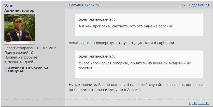 http://forumupload.ru/uploads/0014/75/e6/2/73157.png