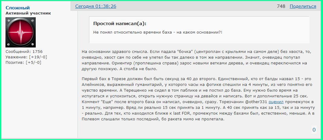 http://forumupload.ru/uploads/0014/75/e6/2/736547.png