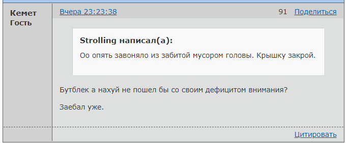http://forumupload.ru/uploads/0014/75/e6/2/744778.png