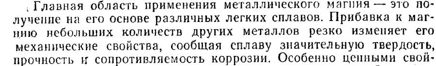 http://forumupload.ru/uploads/0014/75/e6/2/74809.png