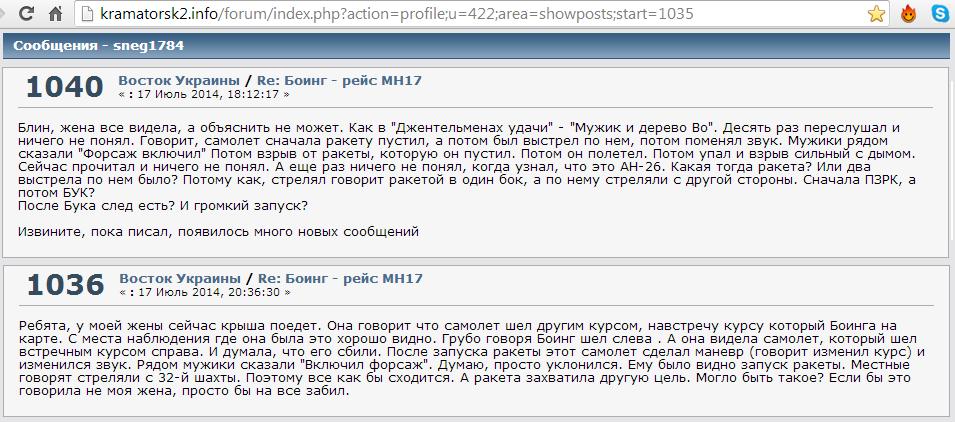 http://forumupload.ru/uploads/0014/75/e6/2/75022.png
