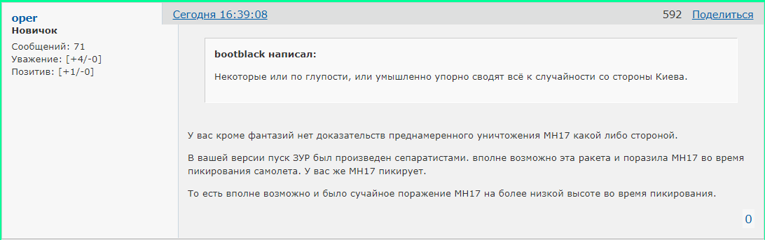 http://forumupload.ru/uploads/0014/75/e6/2/757336.png