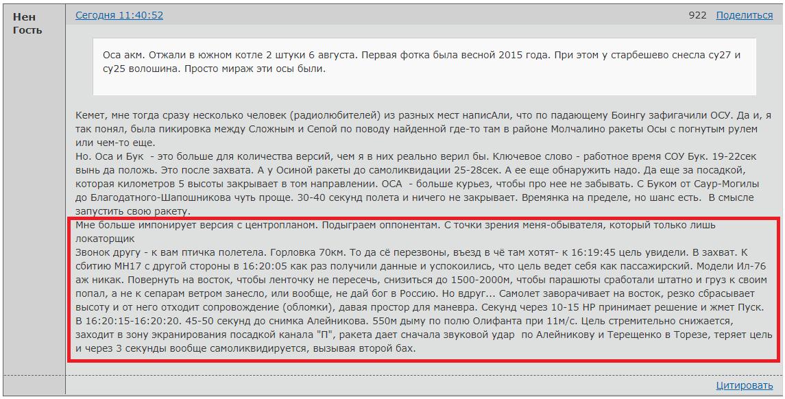 http://forumupload.ru/uploads/0014/75/e6/2/758820.png