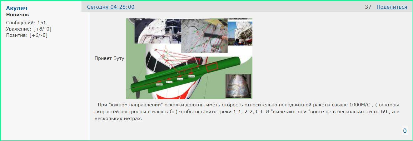 http://forumupload.ru/uploads/0014/75/e6/2/75890.jpg