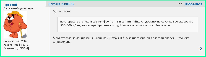 http://forumupload.ru/uploads/0014/75/e6/2/76948.png