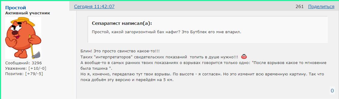 http://forumupload.ru/uploads/0014/75/e6/2/776728.png