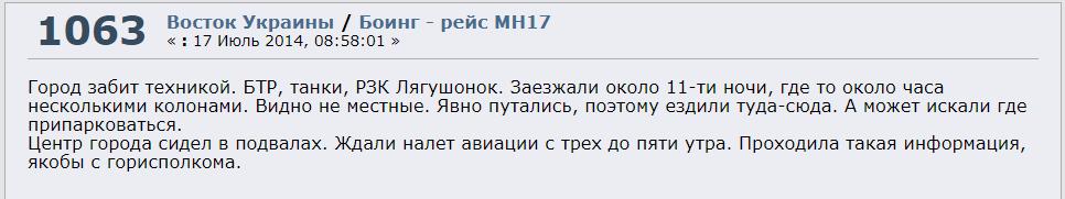 http://forumupload.ru/uploads/0014/75/e6/2/77875.png
