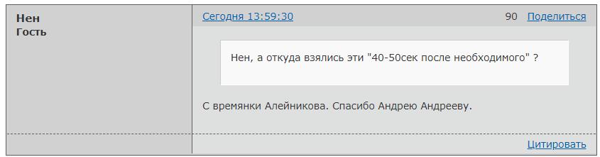 http://forumupload.ru/uploads/0014/75/e6/2/802967.png
