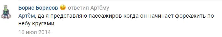 http://forumupload.ru/uploads/0014/75/e6/2/811491.png