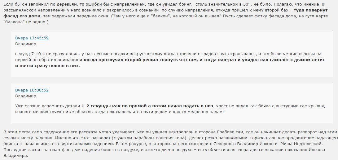 http://forumupload.ru/uploads/0014/75/e6/2/829860.png