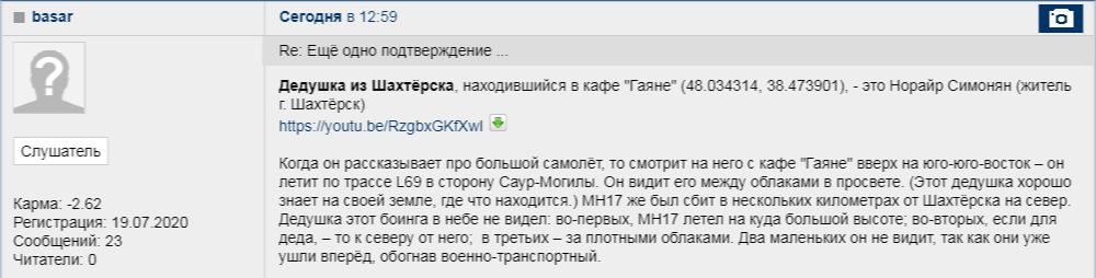 http://forumupload.ru/uploads/0014/75/e6/2/844808.png