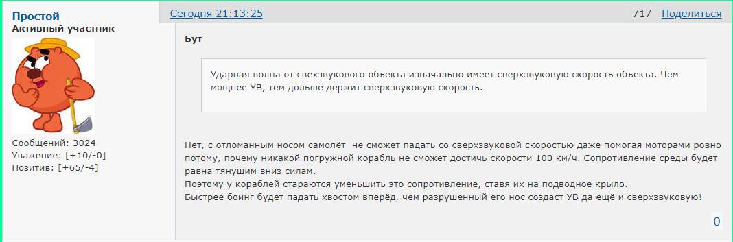 http://forumupload.ru/uploads/0014/75/e6/2/86390.png