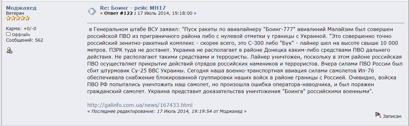 http://forumupload.ru/uploads/0014/75/e6/2/87541.png