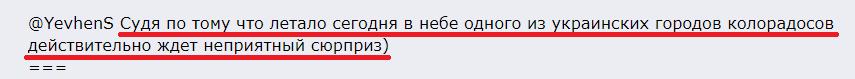 http://forumupload.ru/uploads/0014/75/e6/2/882842.png