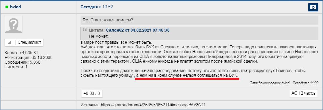 http://forumupload.ru/uploads/0014/75/e6/2/923196.png