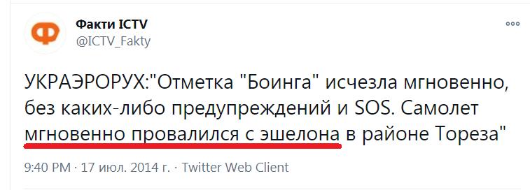 http://forumupload.ru/uploads/0014/75/e6/2/931167.png
