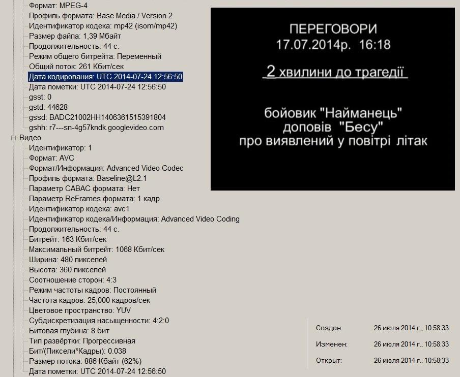 http://forumupload.ru/uploads/0014/75/e6/2/93664.jpg