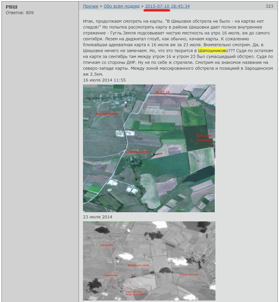 http://forumupload.ru/uploads/0014/75/e6/2/948785.jpg