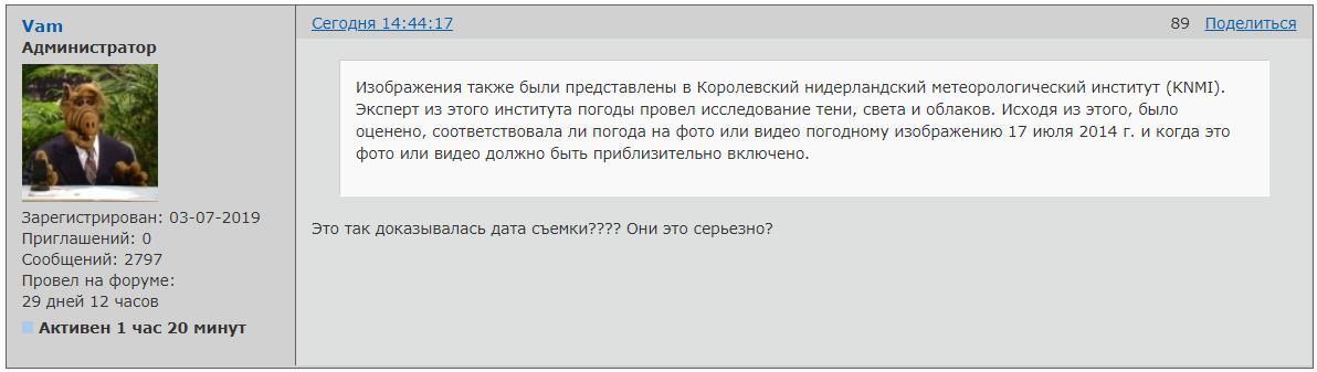 http://forumupload.ru/uploads/0014/75/e6/2/95328.png
