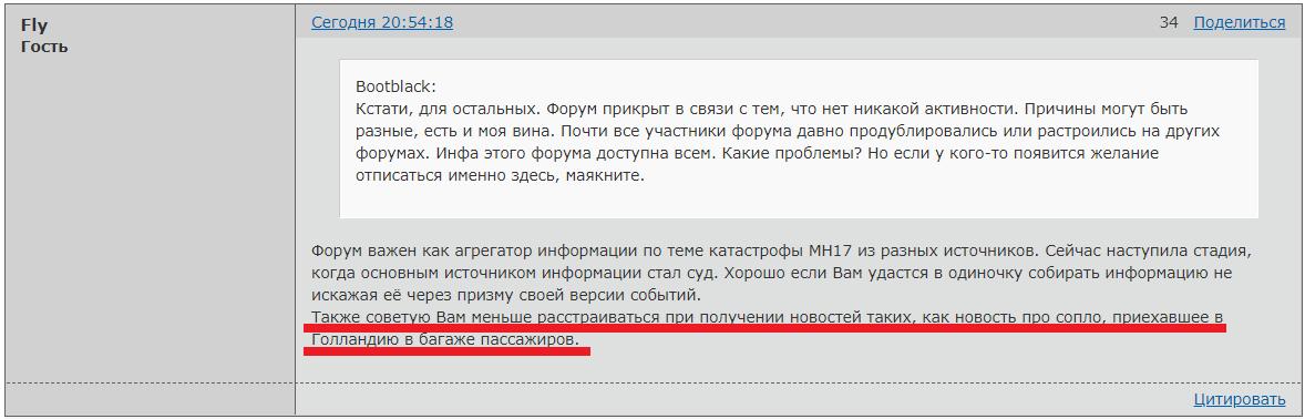 http://forumupload.ru/uploads/0014/75/e6/2/95429.png