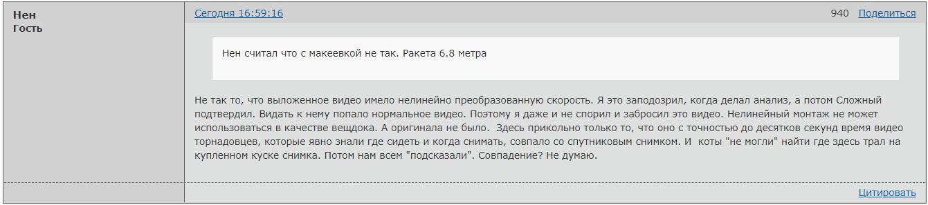 http://forumupload.ru/uploads/0014/75/e6/2/996710.png