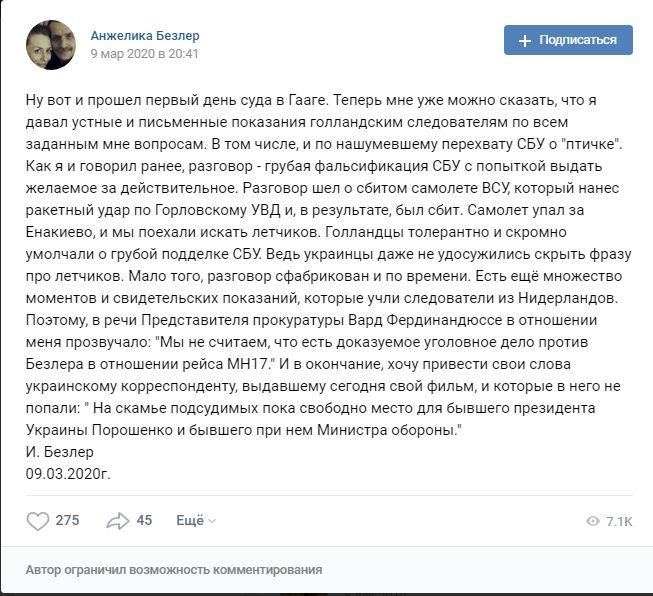 http://forumupload.ru/uploads/0014/75/e6/83/806385.jpg