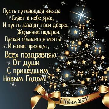 http://forumupload.ru/uploads/0014/7b/b2/129/t876833.jpg