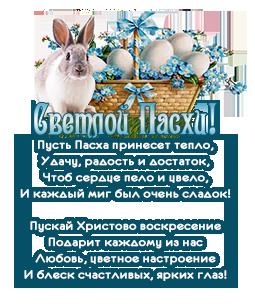 http://forumupload.ru/uploads/0014/7b/b2/161/t300038.png