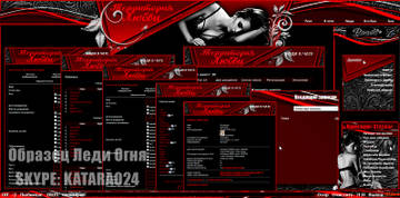 http://forumupload.ru/uploads/0014/7b/b2/249/t242780.jpg