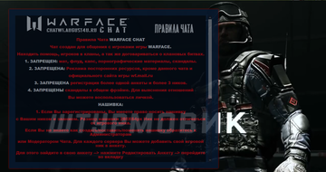 http://forumupload.ru/uploads/0014/7b/b2/249/t59152.png