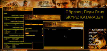 http://forumupload.ru/uploads/0014/7b/b2/249/t95785.jpg