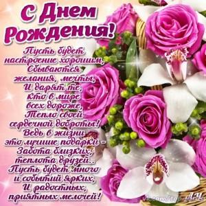 http://forumupload.ru/uploads/0014/7b/b2/628/t640328.jpg