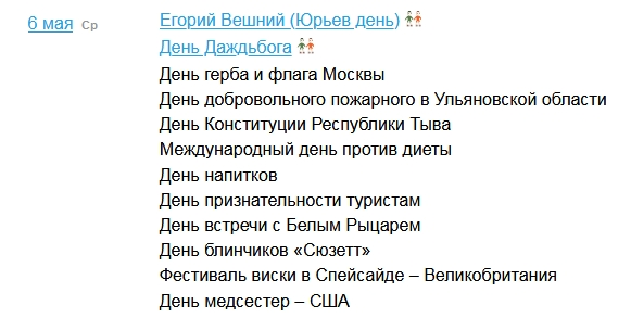 http://forumupload.ru/uploads/0014/7b/b2/642/18168.jpg