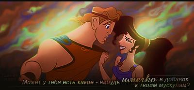 http://forumupload.ru/uploads/0014/7b/b2/642/525323.png