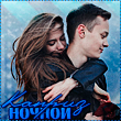 http://forumupload.ru/uploads/0014/7b/b2/646/t86118.png