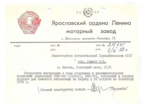 http://forumupload.ru/uploads/0014/8d/50/2/t320204.jpg