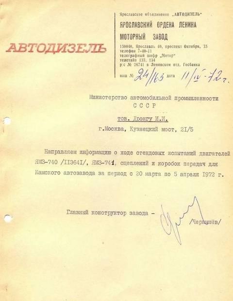 http://forumupload.ru/uploads/0014/8d/50/2/t997270.jpg